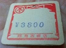 130625.JPG