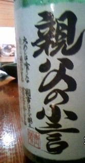 130902_2.JPG