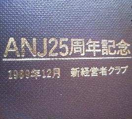 1311062.JPG