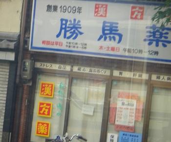 20140821-110.JPG