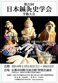 22th-poster.jpg