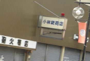 20140821-11.JPG